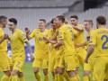 Стартовала продажа билетов на матч сборной Украины против Бахрейна