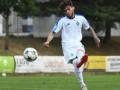 Цитаишвили перевели в юношескую команду Динамо