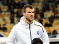 УЕФА назвал лучшего игрока матча Динамо - Бешикташ