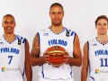 Украина – Финляндия: На волне успешного старта ЧМ по баскетболу