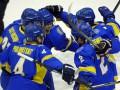 Хоккей: Украина выиграла предквалификационный турнир ОИ-2014