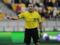 Стала известна бригада арбитров на финал Кубка Украины