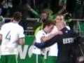 Свидетель из Корка. Ирландский фанат под прикрытием на матче в Таллинне