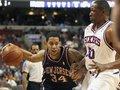 NBA: Нетс побеждают в Филадельфии
