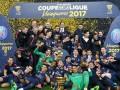 Во Франции больше не будет Кубка Лиги