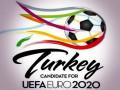Стамбул стал главным претендентом на проведение финала Евро-2020 - СМИ