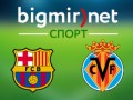 Барселона - Вильярреал 3:2 трансляция матча чемпионата Испании