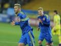 Стало известно, в какой форме сыграет сборная Украины против Финляндии