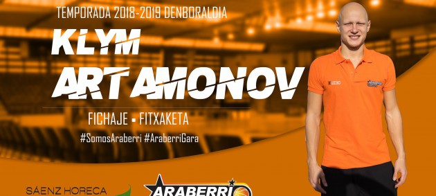 Украинский баскетболист Артамонов подписал контракт с испанским клубом