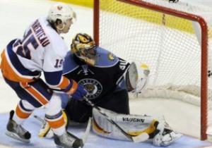 NHL: Пантеры уступили Островитянам