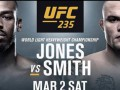 Джонс – Смит: анонс на бой UFC 235