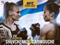 Шевченко - Кармуш: прогноз и ставки букмекеров на бой в рамках UFC Fight Night 156