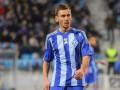 Полузащитник Динамо восстанавливается в Германии