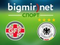Грузия - Германия: 0:2 Трансляция матча отбора на Евро-2016