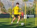 Хавбек Боруссии Д стал самым молодым автором гола в истории Кубка Германии