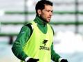 Испанский футболист хочет сбежать из Львова и наказать Карпаты