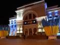 Классика и модерн. Железнодорожный вокзал в Донецке