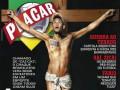 Будущего футболиста Барселоны распяли на обложке журнала
