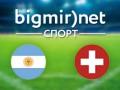 Аргентина – Швейцария: Где смотреть матч 1/8 финала Чемпионата мира по футболу 2014