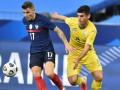 Франция уничтожила Украину в товарищеском матче