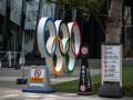 В Японии отреагировали на новость об отмене Олимпиады-2020