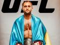 Украинского бойца UFC отстранили от спорта за допинг