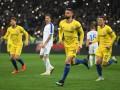 УЕФА оштрафовала Динамо на 60 тысяч евро за нарушения в матче с Челси