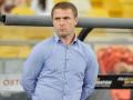 Сергей Ребров: Динамо должно брать очки в матче с любым соперником
