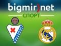 Эйбар - Реал Мадрид 0:4 Онлайн трансляция матча чемпионата Испании