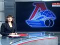 Состояние тяжелое. Сюжет ярославского ТВ о выживших в авиакатастрофе