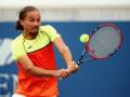 Долгополов вышел в полуфинал турнира в Шэньчжэне на отказе соперника