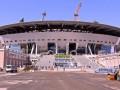 Самый дорогой стадион России предлагают переименовать в Баклан-Арену