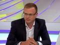 Вацко анонсировал появление на сборе Украины новых футболистов