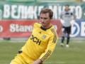 Металлист выставил на трансфер трех украинских футболистов