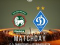 Маритиму – Динамо: видео трансляция матча Лиги Европы