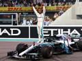 Хэмилтон признан гонщиком года по версии Autosport Awards