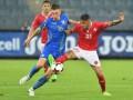 Украина опозорилась в матче с Мальтой - реакция соцсетей