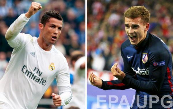 Роналду и Гризманн в тройке претендентов на звание лучшего игрока Европы