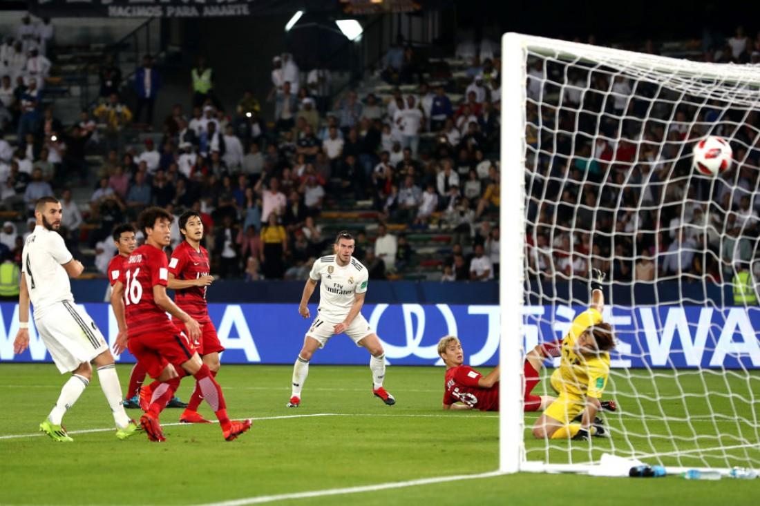 Касима - Реал: видео голов