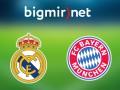 Реал Мадрид – Бавария 4:2 трансляция матча Лиги чемпионов