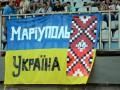 Мариуполь не планирует переигрывать матч с Динамо