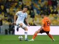 Динамо и Шахтер сыграли вничью без забитых голов