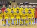Футзал: Украина уверенно одолела Бельгию