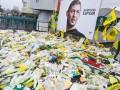 Тело, найденное в салоне разбившегося самолета, принадлежит Эмилиано Сале