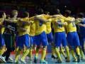 Украина не увидит матч нашей футзальной сборной в 1/4 финала ЧМ