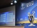 Лига чемпионов: стали известны все пары 1/8 финала