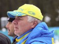 Президент Федерации биатлона Украины: Мы спортсменов не переманиваем
