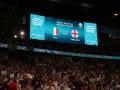 Левченко назвал фаворита финала Евро-2020