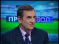 Решко: Семин не понимал традиционного футбола Динамо