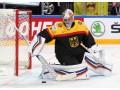 Прогноз букмекеров на матч ЧМ по хоккею Словакия - Германия